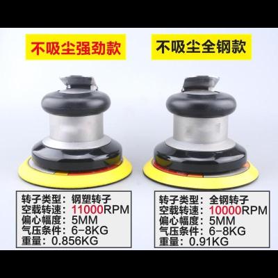 普力马Prima工业级5寸125MM气动砂纸机抛光机打磨机干磨机 带吸尘强劲款(单机)+砂纸+油