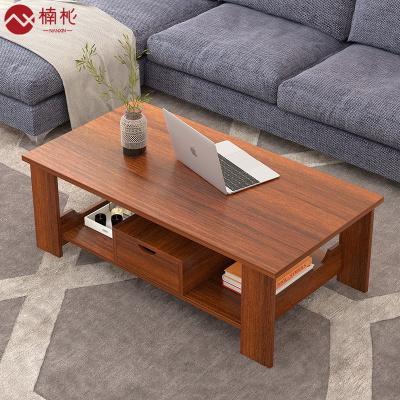 楠杺 茶幾簡約現代客廳邊幾家具儲物簡易茶幾雙層木質小茶幾小戶型桌子
