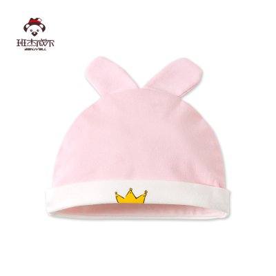 班杰威尔Banjvall婴儿帽子0-3-6-9个月新生儿纯棉夏季薄款胎帽可爱男女宝宝帽春秋