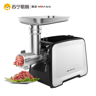 金正(NiNTAUS)JZM-JR351绞肉机 多功能家用电动碎肉搅肉机 灌肠机料理机研磨机