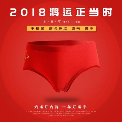 Hodohome шинэ загвар эмэгтэй дотуур хувцас 170cm  өнгө: улаан