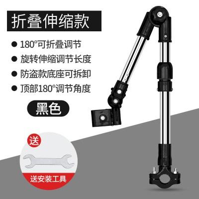 自行車雨傘架傘支架可折疊閃電客遮陽傘固電動電瓶車車撐傘架 黑色(折疊可伸縮)