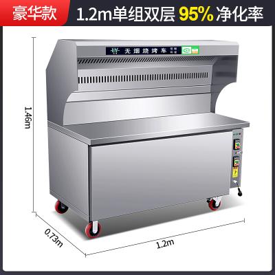 無煙燒烤車商用環保移動擺攤戶外大型號油煙凈化器木炭燒烤爐 1.2米單組雙層凈化95%豪華款