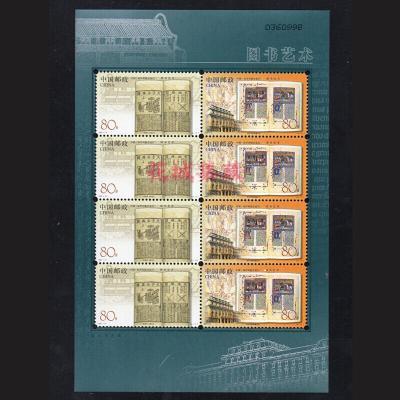 2003-19 圖書藝術郵票小版張 保真原膠好品 實拍 文化禮品 創意禮品