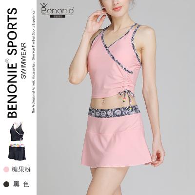 Benonie(夏日皇冠)分體兩件套性感游泳衣裙擺顯瘦束腰收肚2020新款大碼溫泉女士泳裝