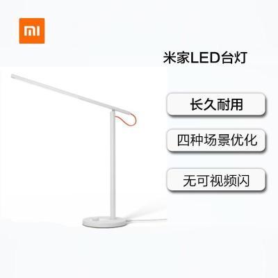 xiaomi/小米(MI)米家LED智能台灯 护眼无可视频闪 亮度色温无极调节 专业场景优化 写字灯阅读灯