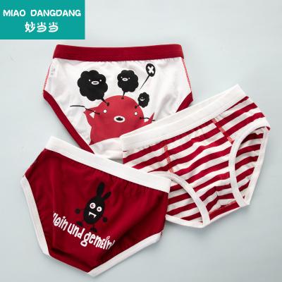 妙當當男童內褲純棉男孩鼠年本命年紅色短褲內小童男寶寶三角褲
