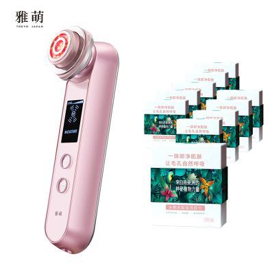 雅萌YAMAN水光機美容儀臉部射頻導入家用紅光嫩膚童顏機M 10T Plus