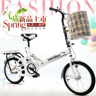 折疊自行車16寸20寸男女式成人兒童中大學生單便攜減震自行車
