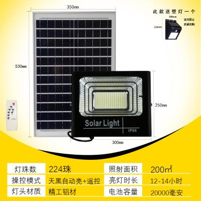 太陽能路燈戶外燈家用室內外超亮農村人體感應LED太陽能庭院燈 精工鋁-200W/5米線/光控