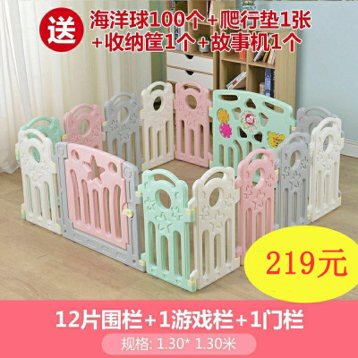 杰童寶游戲圍欄兒童防護欄寶寶游戲圍欄家用安全柵欄嬰兒室內爬行墊學步欄