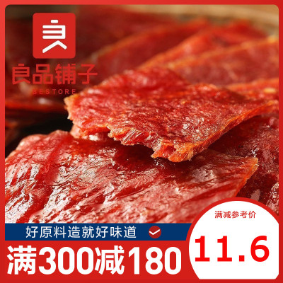【良品鋪子香辣味豬肉脯自然片100gx1袋】 豬肉鋪豬肉干靖江熟食肉類小吃零食休閑食品