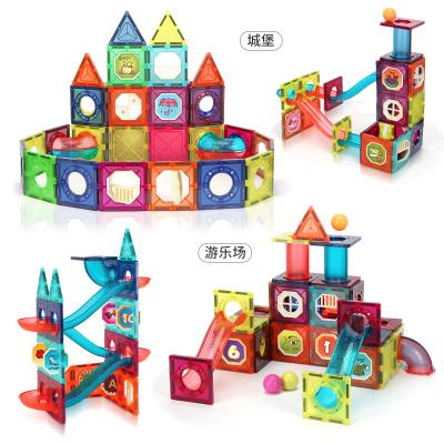 ZeusHera優赫200片彩色管道磁力片兒童玩具拼插積木男孩女孩彩窗磁性百變提拉建構片男孩女孩玩具