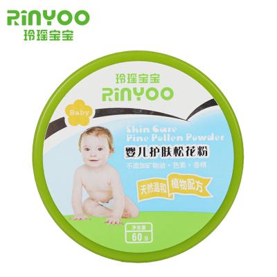 玲瑶宝宝 婴儿护肤松花粉60g孕婴幼儿童痱子粉天然祛痱粉爽身粉无滑石粉