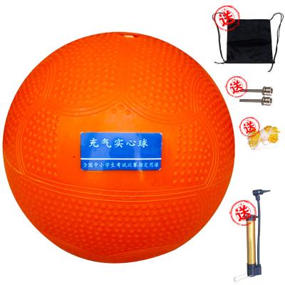 蒙拓嘉 中考實心球 全國中小學生標準充氣實心球 中考投擲訓練用球 防滑實心球 健身球(中考專用)