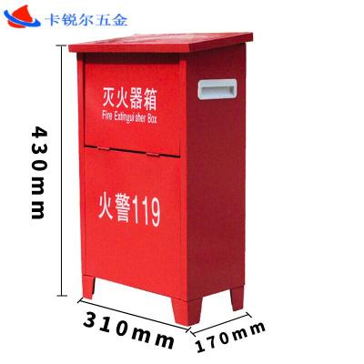 干粉滅火器箱子4kg2只裝組合套餐3kg4kg5kg8kg不銹鋼家用器材 可放2個2公斤滅火器(空箱)