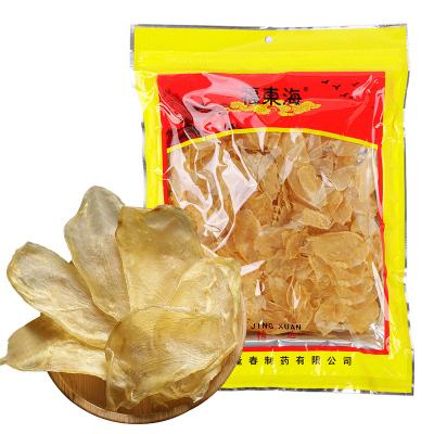 福東海 花膠/魚膠干貨 紅魚膠 孕婦月子營養滋補品 魚肚魚鰾 小米花膠200G 雞蛋膠