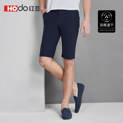 HODO红豆男装 男士休闲裤 2019夏季新款时尚休闲速干线条短裤