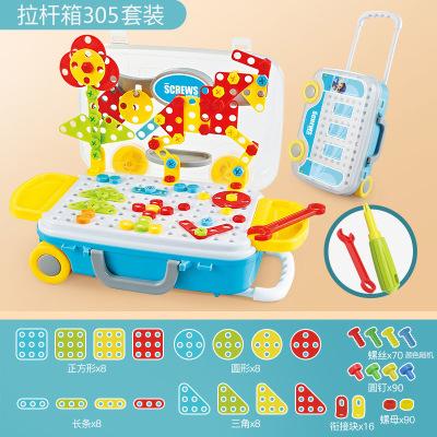 兒童擰螺絲釘組裝玩具工具箱寶寶動手拆卸拼裝男孩過家家玩具