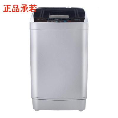 长虹洗衣机长虹洁立方洗衣机全自动家用小型7.5公斤810kg波轮热烘干洗脱一体