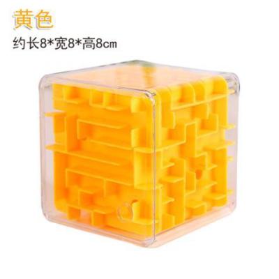 【蘇寧精選】開發智力兒童3D迷宮走珠立體迷宮彈珠智力減壓魔方玩具 大號黃色8*8*8厘米
