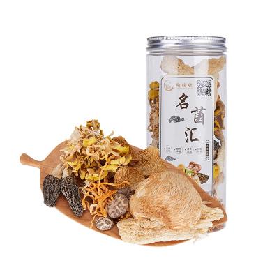八珍菌干貨菌菇湯料包羊肚菌煲湯食材火鍋燉雞