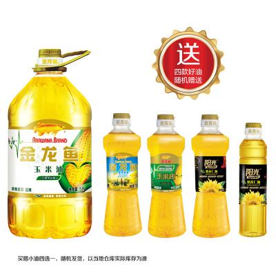 金龙鱼 玉米油5L 非转基因 物理压榨食用油 捆绑装加赠小油一瓶 随机发货