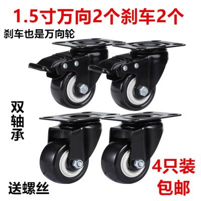 閃電客輪子腳輪1.5寸2寸萬向輪雙軸承靜音定向滑輪轉向輪帶剎車加厚小輪 桔色