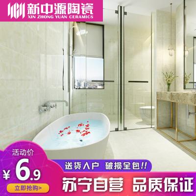 新中源陶瓷卫生间瓷砖地板砖厨房墙砖阳台300x600浴室防滑地砖6002