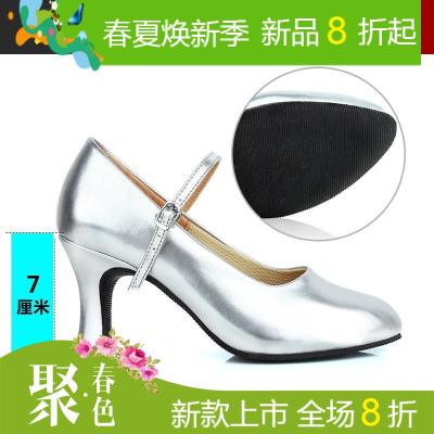 拉丁舞鞋女成人交谊新疆舞蹈鞋中跟高跟银色软底练功广场摩登舞鞋