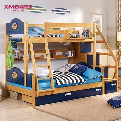 喜梦宝儿童床 实木床上下铺双层床 松木高低床子母床