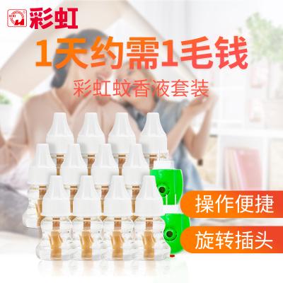 彩虹(RAINBOW)電蚊香液套裝(滅蚊液) 12瓶液 2個電蚊香器(無味360夜) 母嬰可用驅蚊液驅蚊器電熱滅蚊器