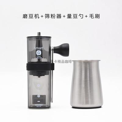 日本 手動磨豆機 手搖咖啡豆陶瓷磨芯磨粉器 MSS 白色限量款 MSG黑色+篩粉器送量勺+毛刷