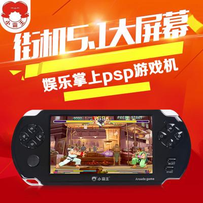 小霸王S9000A PSP掌上游戲機 黑色抖音同款復古游戲機