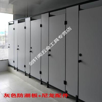 卫生间隔断公共厕所学校办公防潮板洗手间隔墙淋浴间PVC板 灰色防潮板+尼龙配件