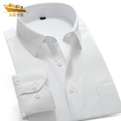 金盾(KIN DON)2020夏季新款男士襯衫商務休閑純色長袖襯衫男外套衣服-2