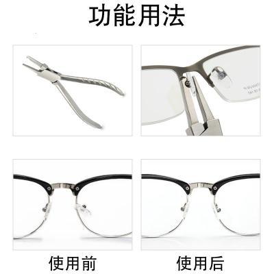 速譽(SUOYITR)鼻托調整專用工具鉗鼻托鉗 調整鉗托葉眼鏡配件修理工具維修鉗子