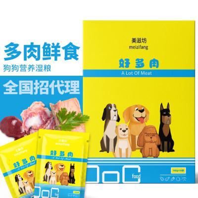 桃花會寵物食品狗狗罐頭泰迪金毛濕糧寵物零食狗零食好多肉犬用拌狗糧飯 好多肉100g*5袋
