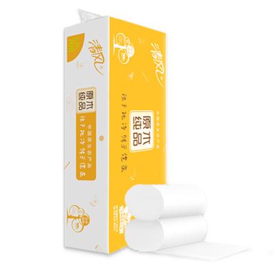 清风无芯卷纸单提10卷*70克 原木妇婴可用无芯卷纸卫生纸生活日用必备