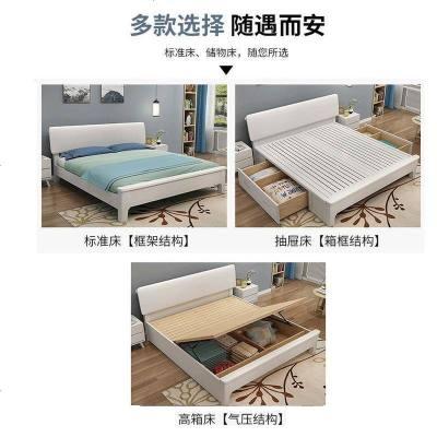 航竹坊 北欧白色全实木床1.5x1.9m单双人1.8米1.35储物高箱儿童1.2小户型