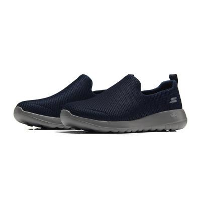 Skechers斯凱奇男鞋健步鞋一腳套懶人減震運動鞋54600