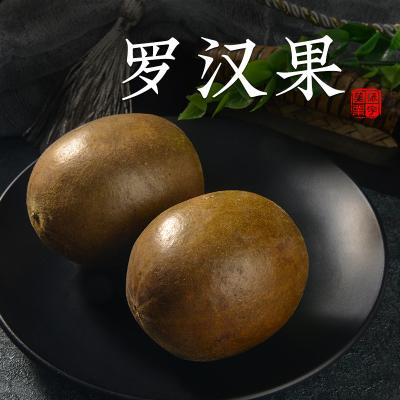 罗汉果干果泡茶特大10颗散装袋罗汉果花茶广西桂林特产罗汉果大果