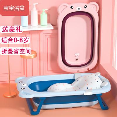 【蘇寧推薦】寶寶洗澡盆浴盆嬰兒洗澡盆折疊浴盆家用洗澡桶坐躺兩用寶寶大號浴盆兒童浴桶新生兒用品