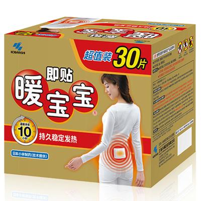 小林制藥 小林暖寶寶暖貼即貼貼暖身貼保暖貼自發熱貼即貼 暖身即貼30片禮盒裝
