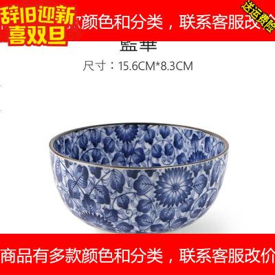 青花瓷餐具牛肉面碗家用日式拉面碗英寸大号汤碗