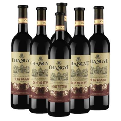 官方直營 張裕特選級解百納干紅葡萄酒750ml*6