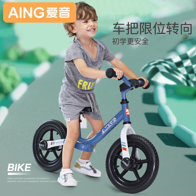 爱音(Aing)平衡车儿童自行车宝宝童车滑步车两轮无脚踏单车滑行车12寸