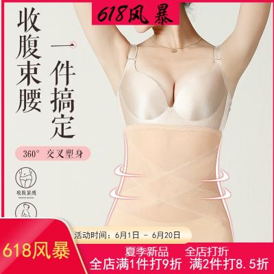 ??新品? 束腰帶女薄款塑腰收腹神器塑身衣產后燃脂小肚子綁帶腰封