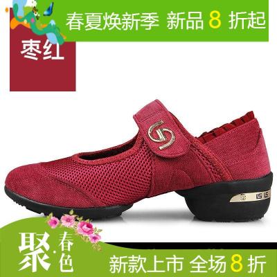 舞随心动夏季新款跳舞舞蹈鞋面女式广场鞋中跟水兵爵士舞鞋