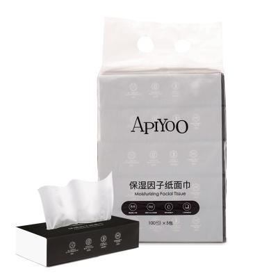 荷兰apiyoo艾优保湿因子纸面巾柔软抽纸餐巾全家通用100抽/包 单包装